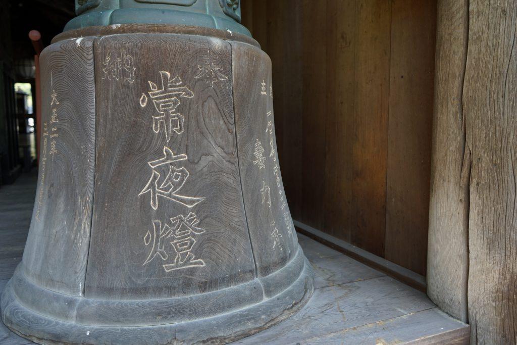 長谷寺常夜燈