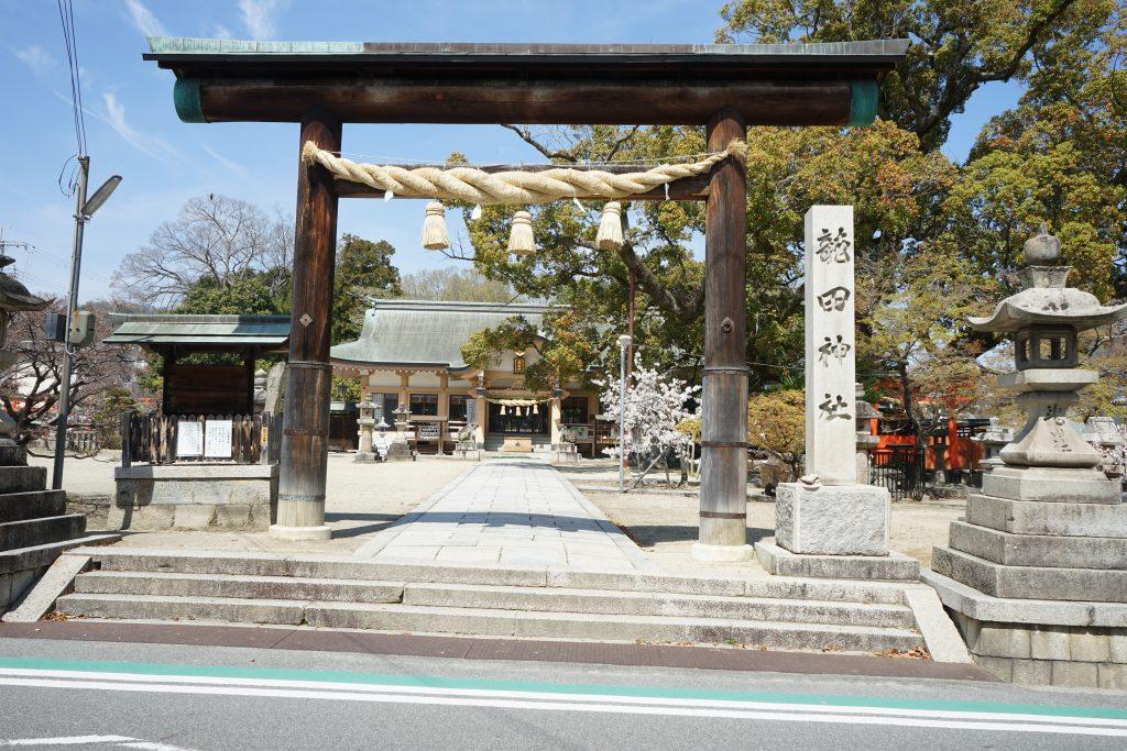 龍田神社鳥居