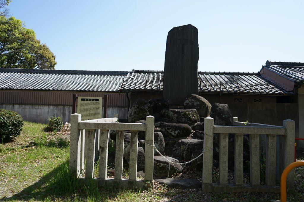 高田城跡石碑
