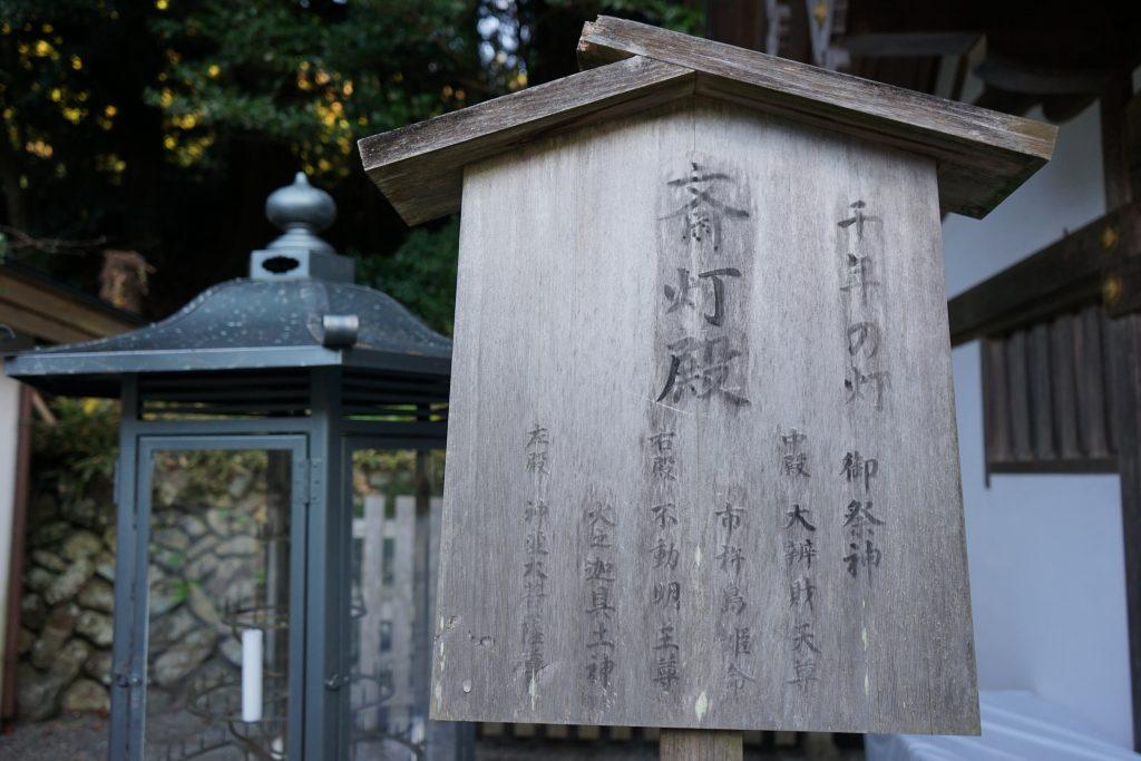 天川大弁財天社の斎灯籠