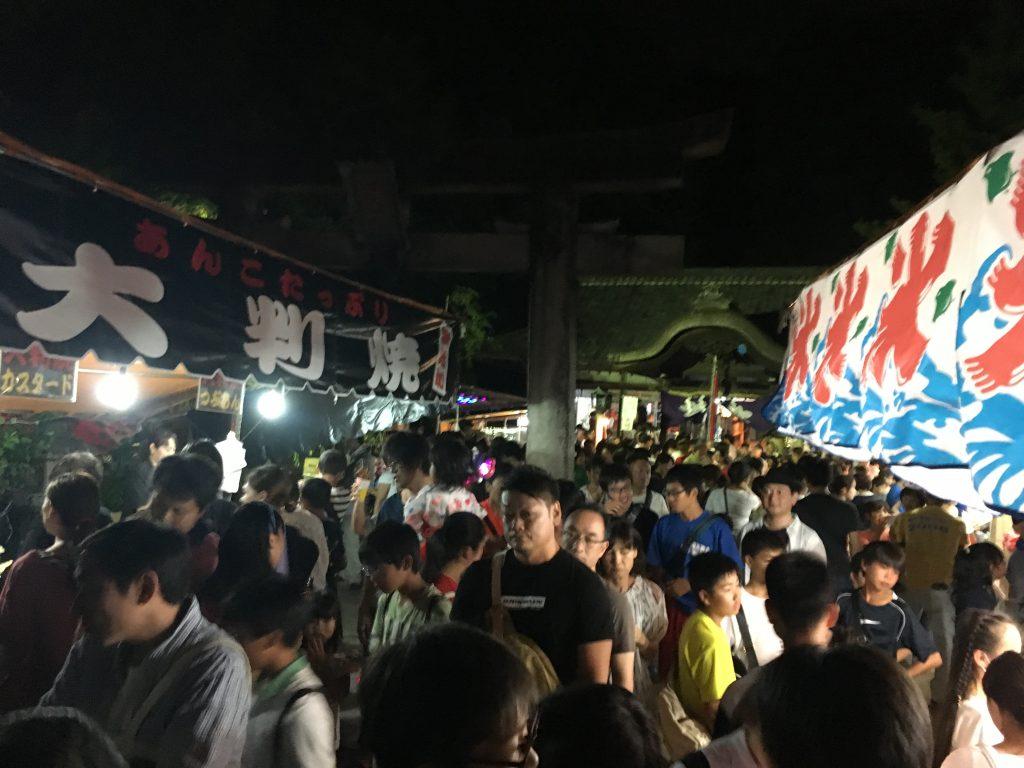 志都美神社節分祭り