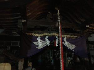 志都美神社停電