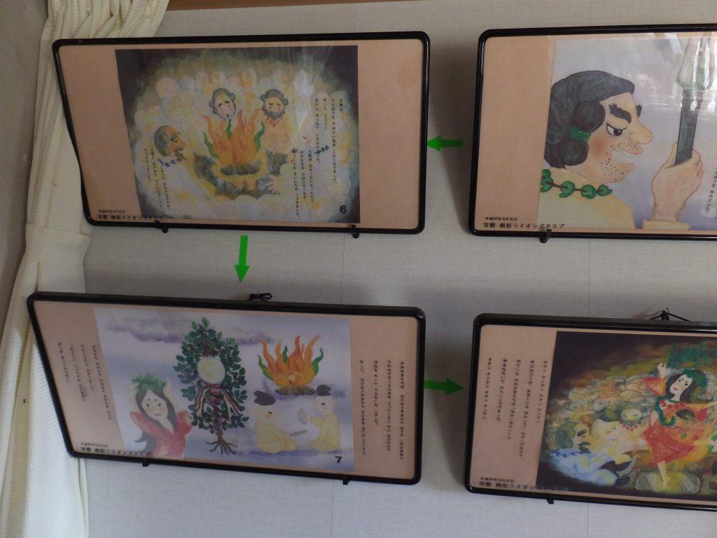 天岩戸神社飾り