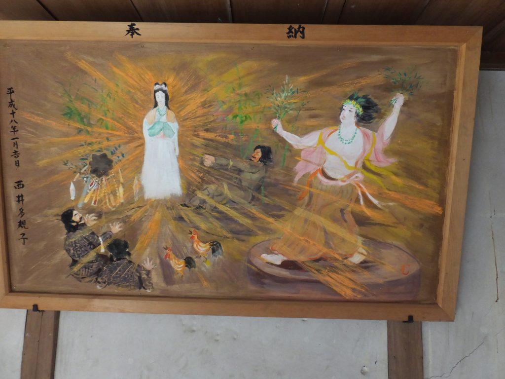 天岩戸神社の天照大神