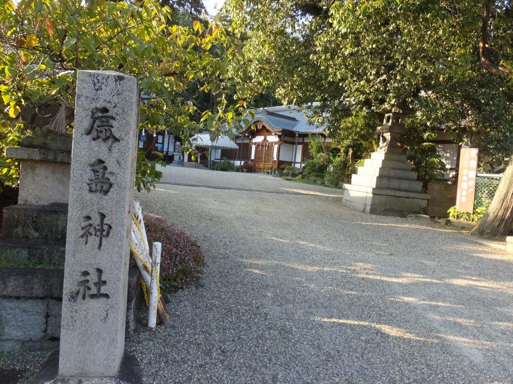 鹿嶋神社正面