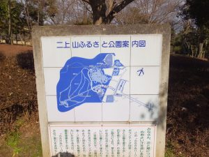 二上山ふるさと公園内地図