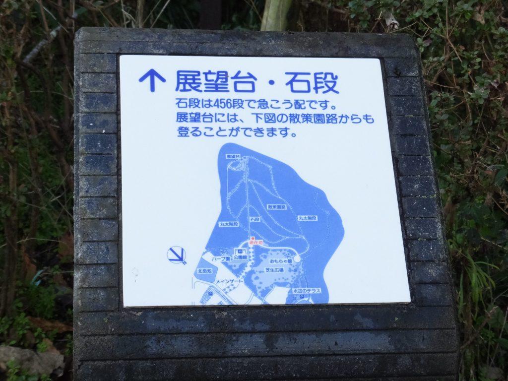 二上山ふるさと公園展望台への地図