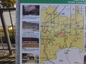 二上山ふるさと公園周辺地図1