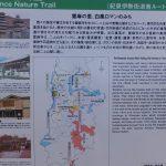 二上山ふるさと公園周辺地図2