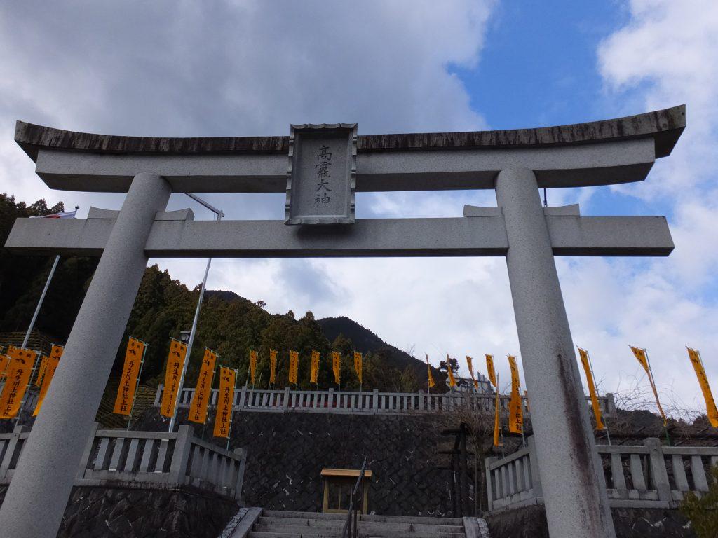 丹生川上神社上社鳥居