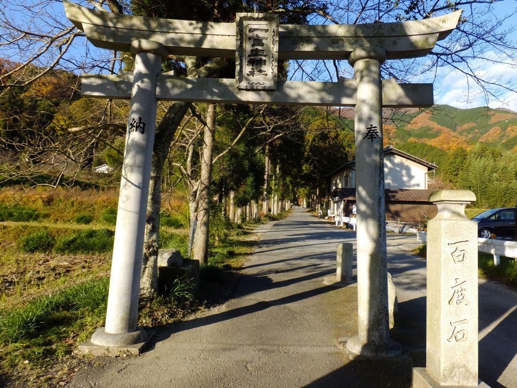 葛城一言主神社の鳥居