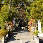 葛城一言主神社の石段正面