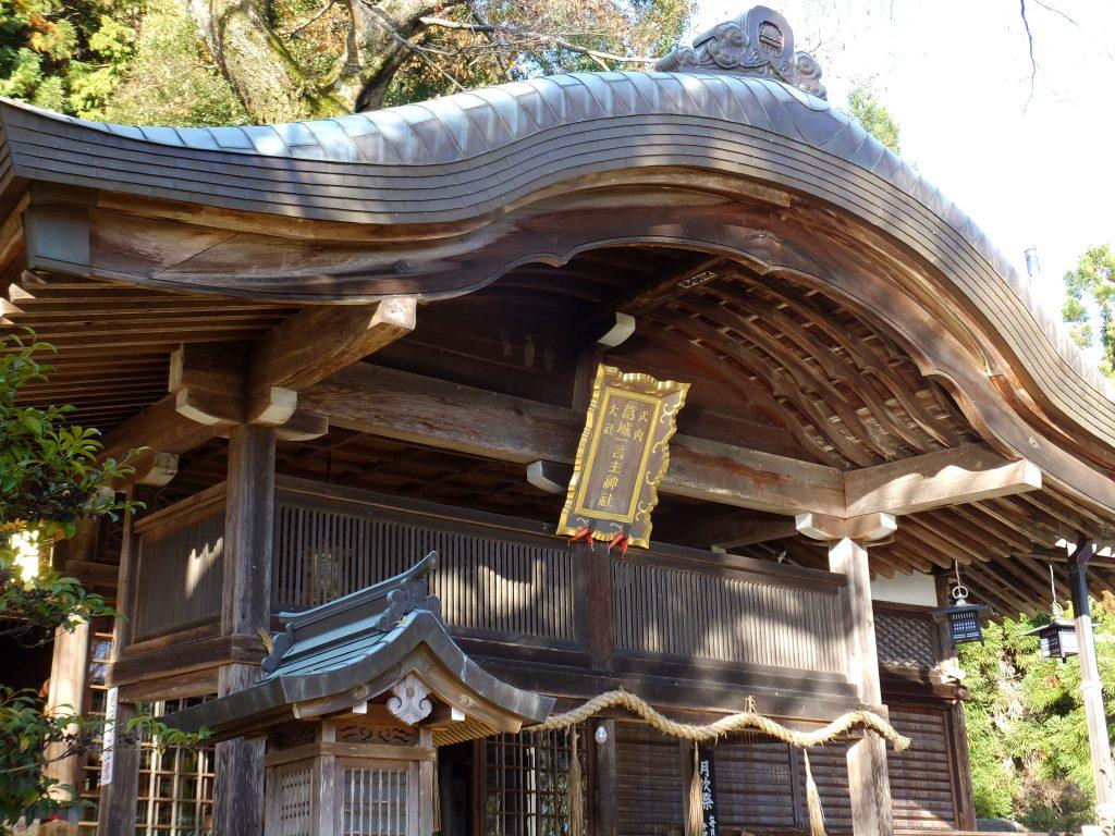 葛城一言主神社拝殿2