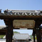 世尊寺境内の参道