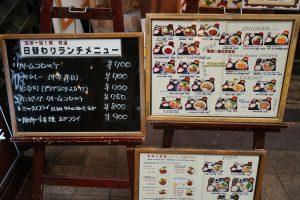 ICHIZOKUのメニュー