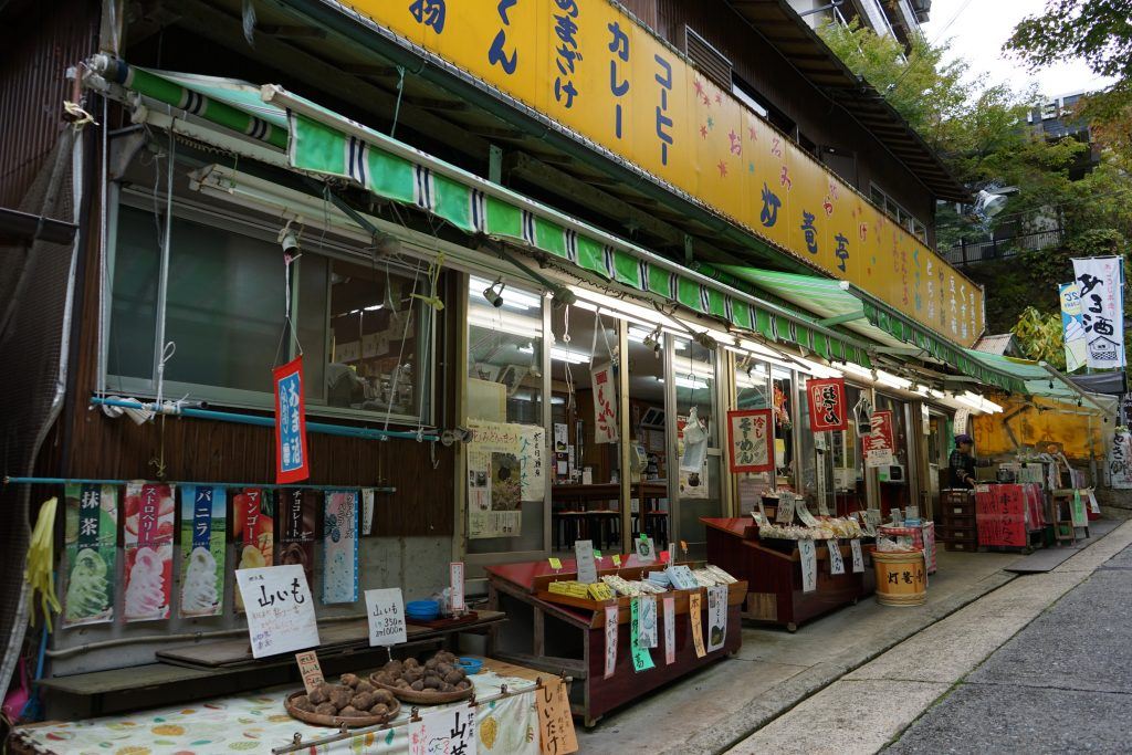 談山神社参道のお店